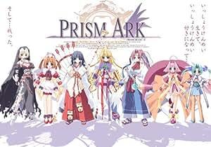 PRISM ARK 豪華初回版