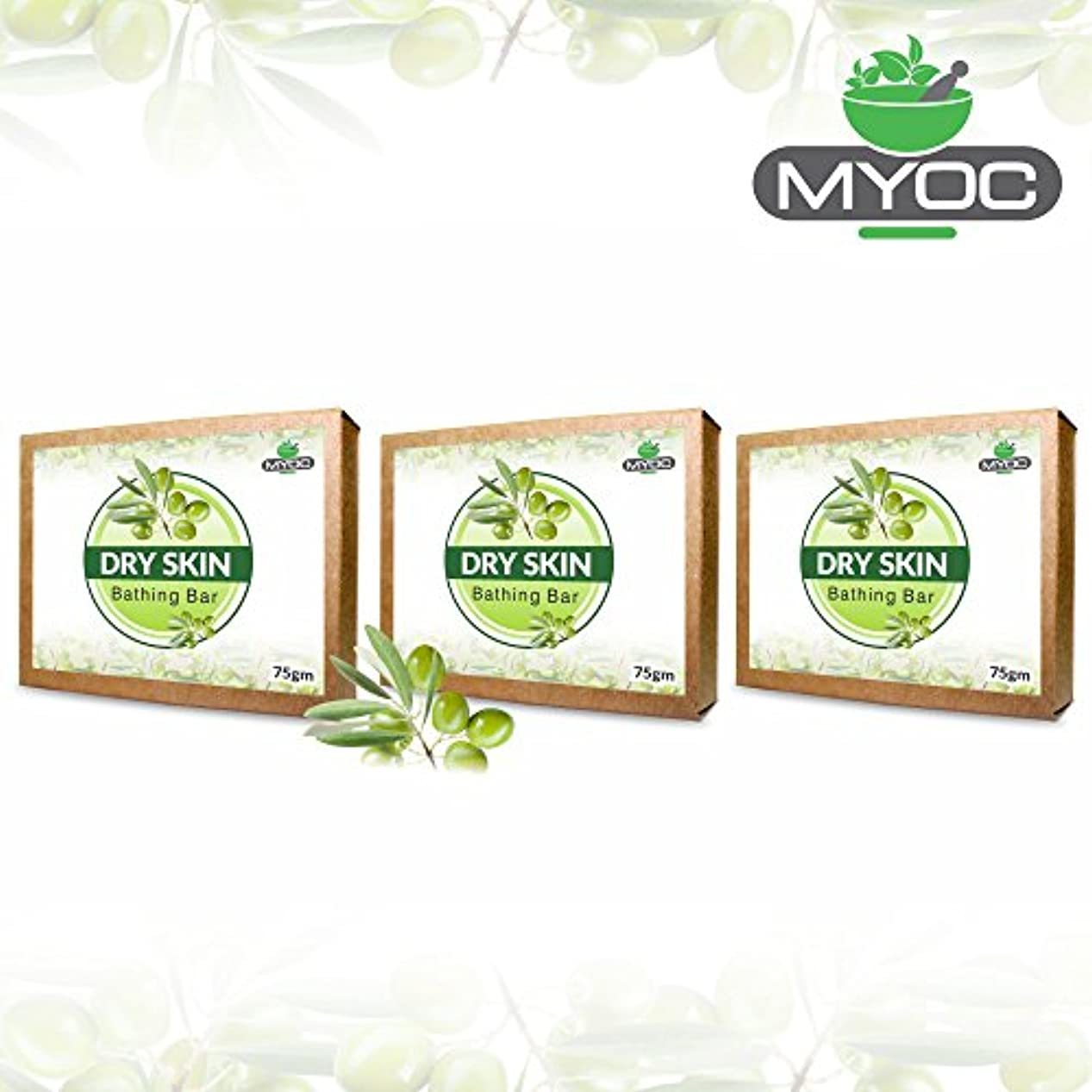 辛いリマークレクリエーションOlive oil and glycerine soap for dry skin 75gm x 3 Pack