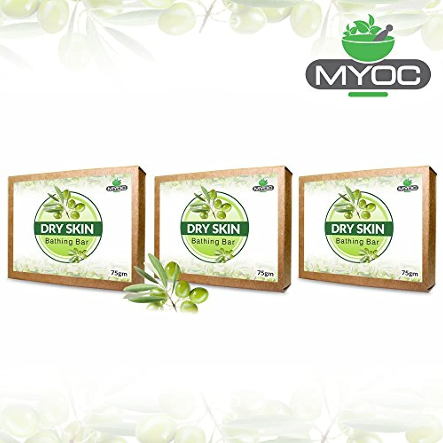 Olive oil and glycerine soap for dry skin 75gm x 3 Pack