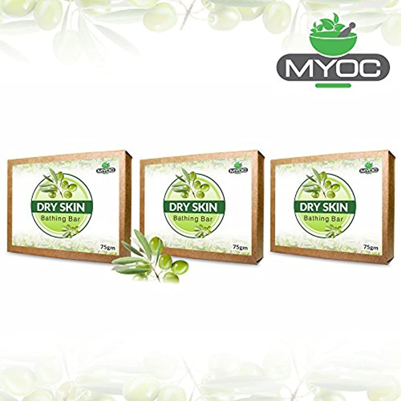 わずかに伝記葉を集めるOlive oil and glycerine soap for dry skin 75gm x 3 Pack