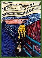 ポスター アンディ ウォーホル Sunday B Morning The Scream orenge (After Munch) 限定1500枚 証明書付 額装品 ウッドベーシックフレーム(グリーン)