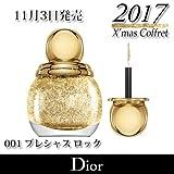 ディオール ヴェルニ ディオリフィック ライナー #001 プレシャス ロック 限定品 2017 クリスマス コフレ -Dior-