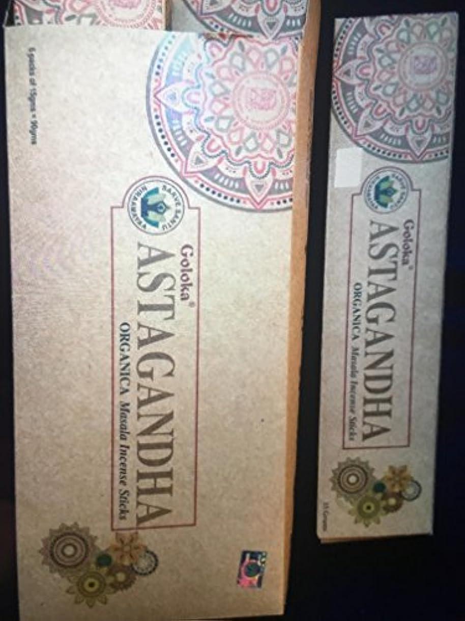 理想的オフファイターGoloka Organicaシリーズ – astagandha – 6ボックスの15グラム合計90グラム