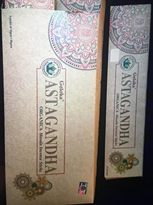 放送きつく議論するGoloka Organicaシリーズ – astagandha – 6ボックスの15グラム合計90グラム