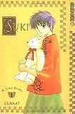 Suki: A Like Story (Suki (Tokyopop))