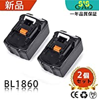 SISGAD マキタ BL1860 6000mAh MAKITA 互換 バッテリー BL1820 BL1830 BL1840 BL1850 対応 互換 6.0Ah 電動工具用 2個セット