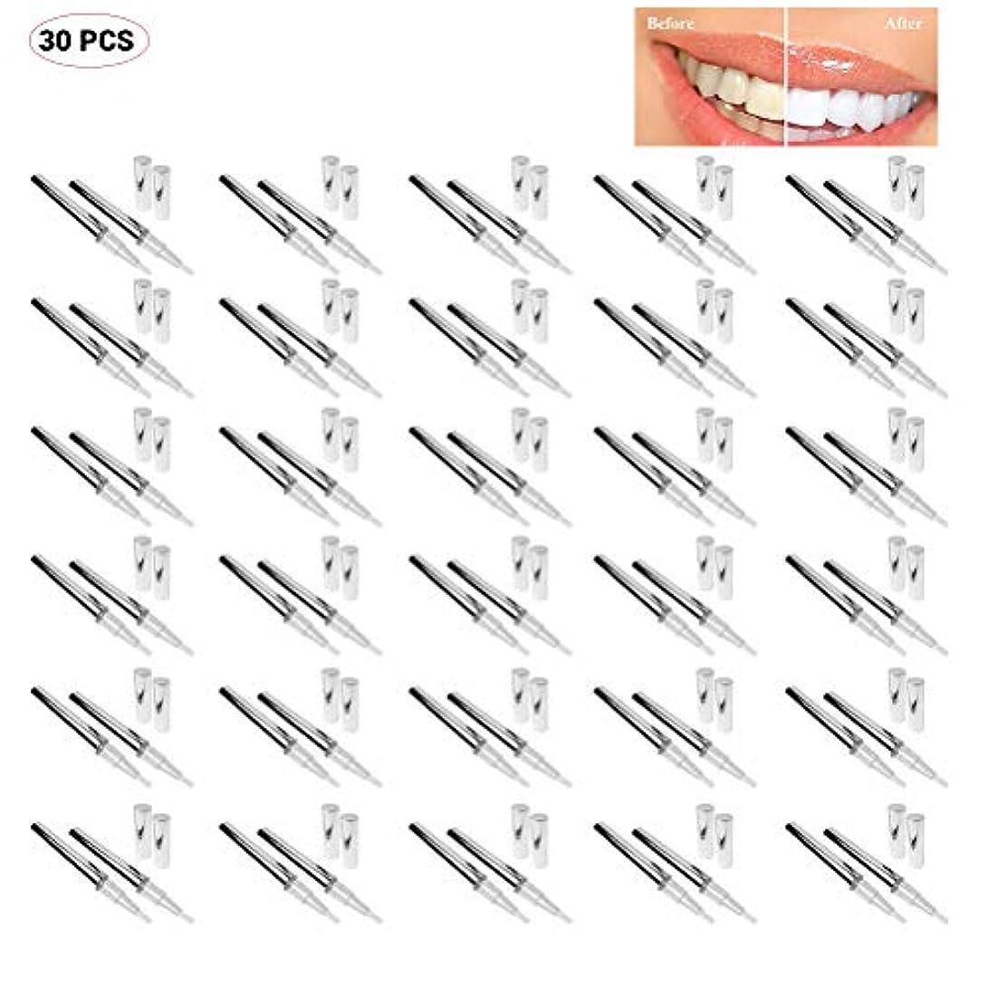荒野召喚する忘れっぽいOurine 歯の消しゴム ホワイトニング 美白歯ゲル 美人歯 白い歯 歯を白くする 輝く笑顔 口臭防止 歯周病防止 エッセンス 30個セット