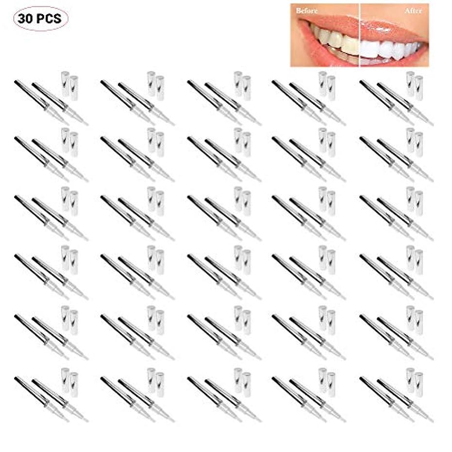 復活させるびっくりする忌避剤Ourine 歯の消しゴム ホワイトニング 美白歯ゲル 美人歯 白い歯 歯を白くする 輝く笑顔 口臭防止 歯周病防止 エッセンス 30個セット