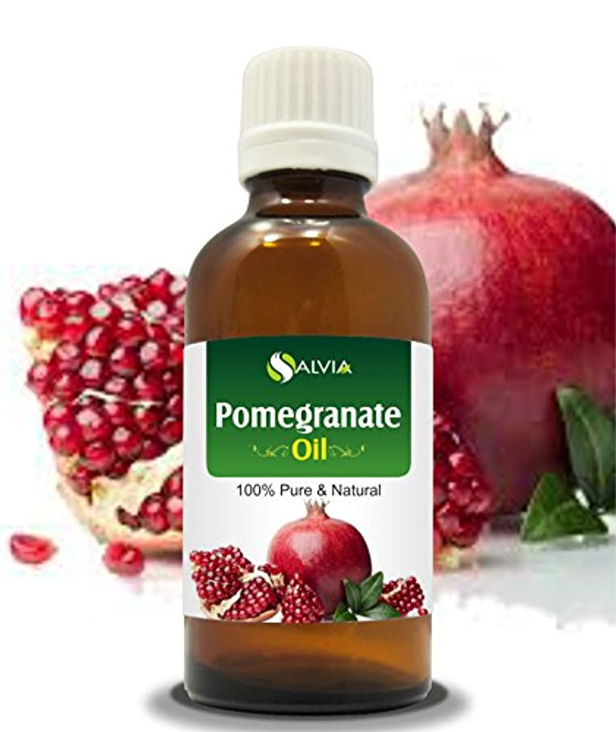 POMEGRANATE OIL (PUNICA GRANATUM) 100% NATURAL PURE CARRIER OIL 100ML