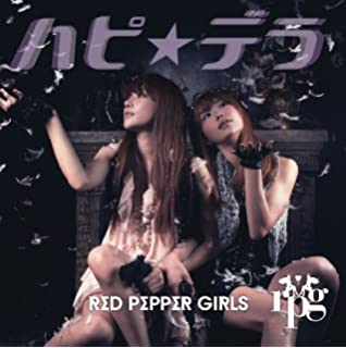 Amazon.co.jp: Red Pepper Girls...