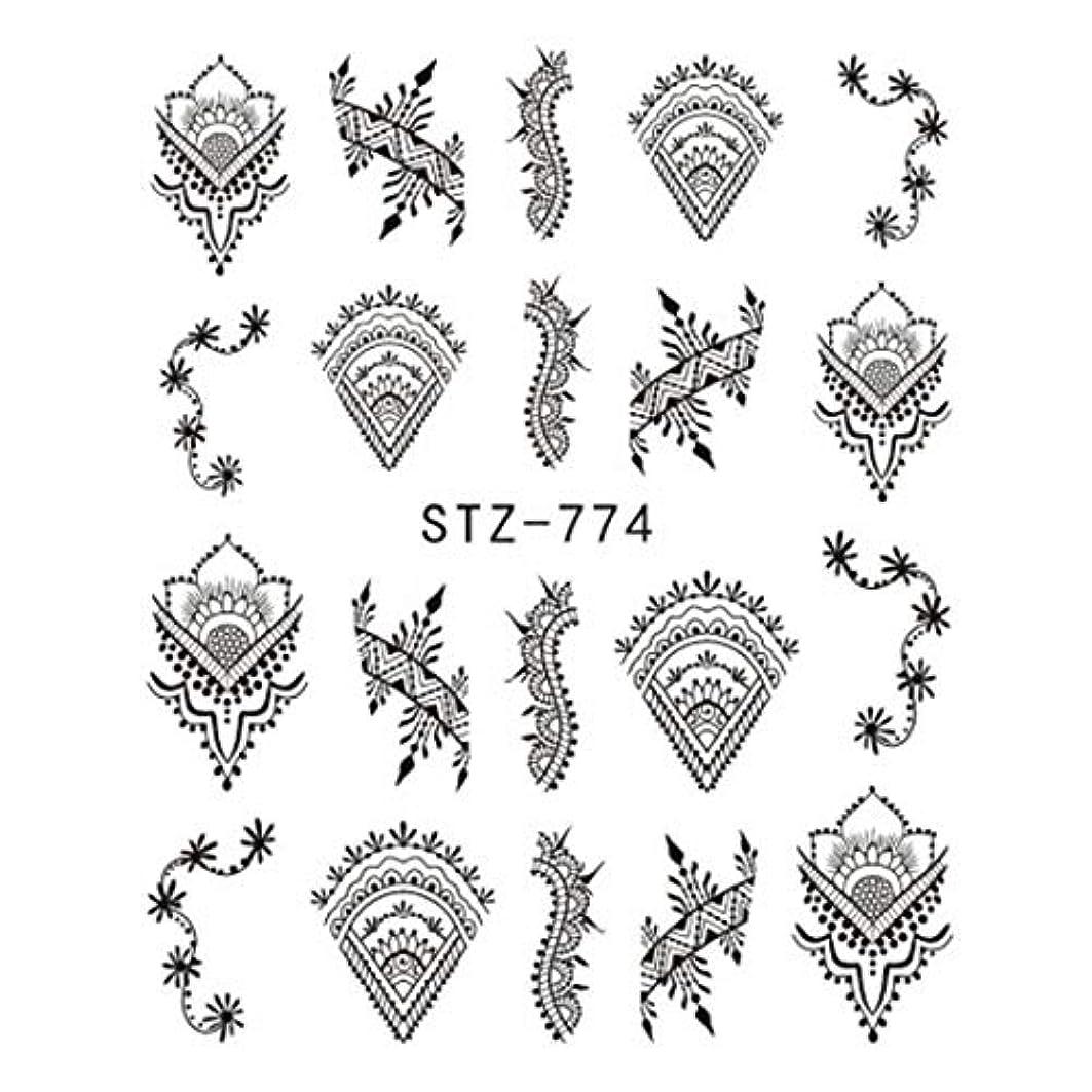 分割透けて見える音楽家SUKTI&XIAO ネイルステッカー 1ピースネイルステッカー美容黒ネックレスジュエリー水転写スライダー用マニキュアネイルアート装飾、Stz774