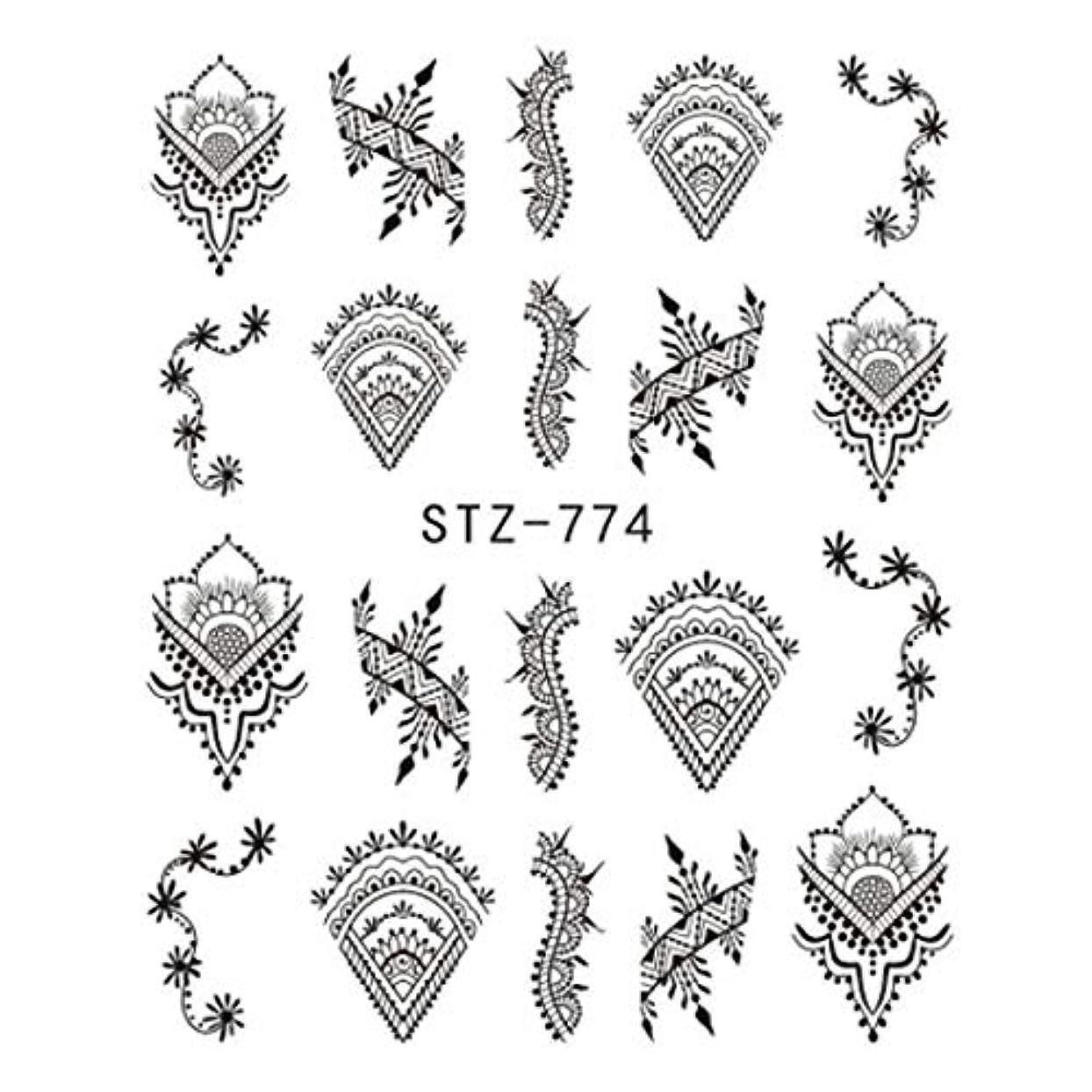 基本的なプロテスタント欠如SUKTI&XIAO ネイルステッカー 1ピースネイルステッカー美容黒ネックレスジュエリー水転写スライダー用マニキュアネイルアート装飾、Stz774