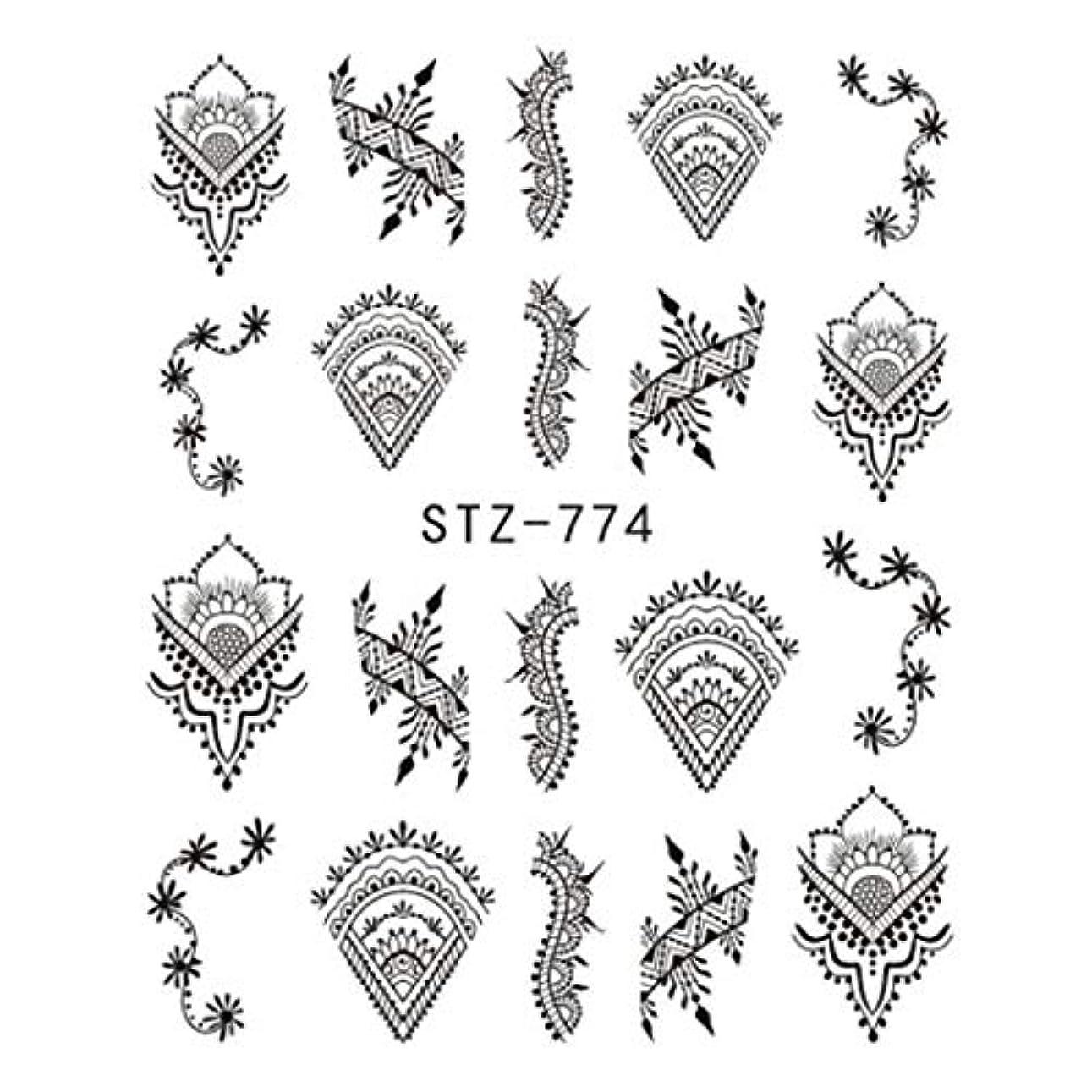 シールパトロン大統領SUKTI&XIAO ネイルステッカー 1ピースネイルステッカー美容黒ネックレスジュエリー水転写スライダー用マニキュアネイルアート装飾、Stz774