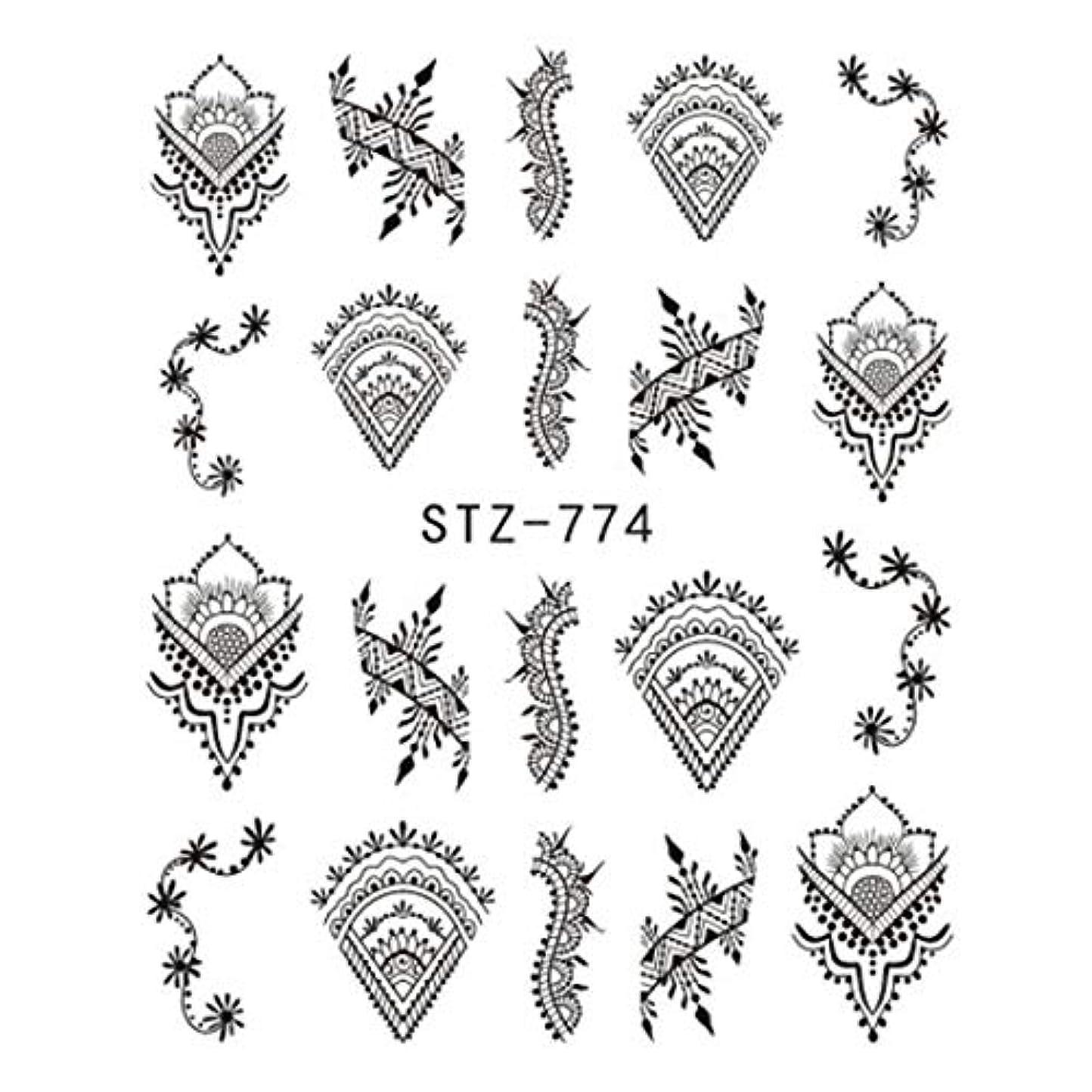 クレーン頭ゆりかごSUKTI&XIAO ネイルステッカー 1ピースネイルステッカー美容黒ネックレスジュエリー水転写スライダー用マニキュアネイルアート装飾、Stz774