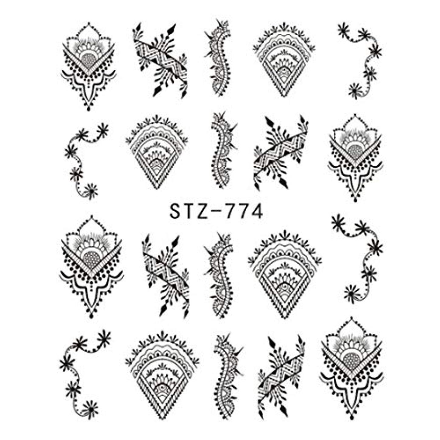 ロゴ気になる石炭SUKTI&XIAO ネイルステッカー 1ピースネイルステッカー美容黒ネックレスジュエリー水転写スライダー用マニキュアネイルアート装飾、Stz774