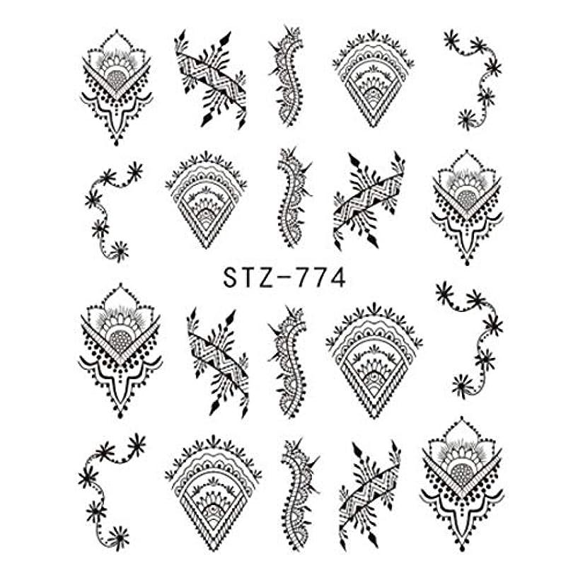 連鎖しゃがむしゃがむSUKTI&XIAO ネイルステッカー 1ピースネイルステッカー美容黒ネックレスジュエリー水転写スライダー用マニキュアネイルアート装飾、Stz774