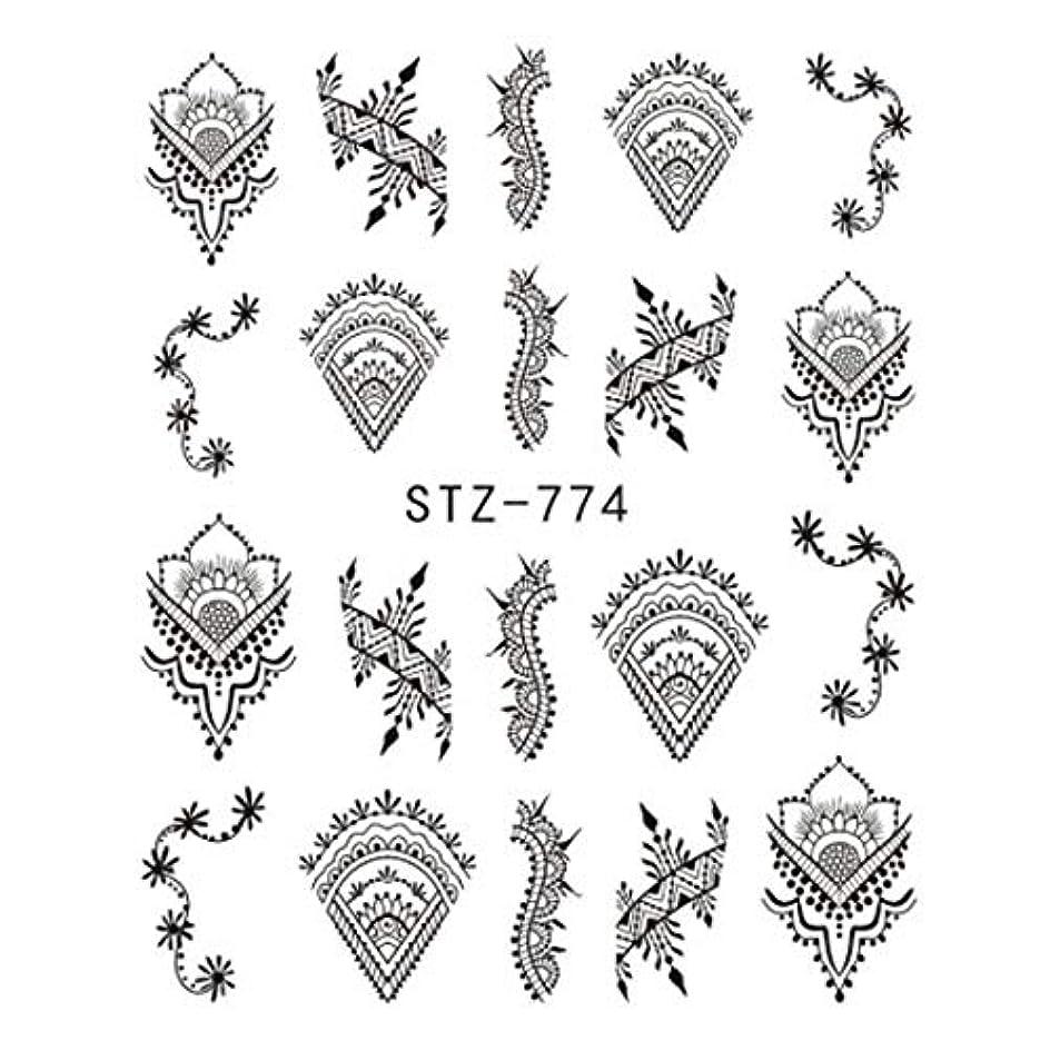 ムスタチオ雇うトリッキーSUKTI&XIAO ネイルステッカー 1ピースネイルステッカー美容黒ネックレスジュエリー水転写スライダー用マニキュアネイルアート装飾、Stz774