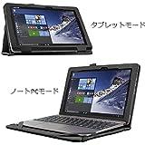 Infland ASUS 2in1 タブレット ノートパソコン TransBook T100HA Windows10/10.1インチ 専用保護ケース 超薄型 超軽型 マグネットスタンド ケース 高級PU レザーカバー (ブラック)