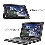 Infland ASUS TransBook T100HA ケース ASUS TransBook T100HA Windows10 10.1インチ タブレット 専用保護ケース 薄型 超軽型 スタンドカバー 高級PU レザーケース内包型(ブラック)