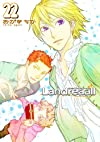 Landreaall 22巻 (ZERO-SUMコミックス)