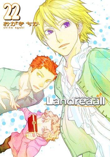 Landreaall 22巻 (ZERO-SUMコミックス)の詳細を見る