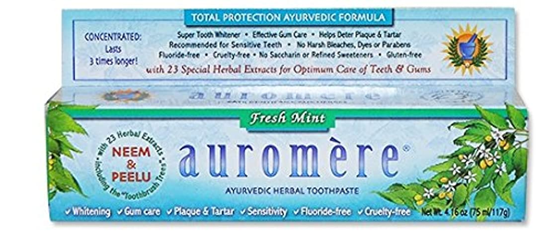 不幸成果アッティカスオーロメア アーユルヴェーダ ハーバル歯磨き粉 フレッシュミント 117g 海外直送品 [並行輸入品]