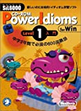 W>Power idioms level 1 (<CDーROM>(Win版))