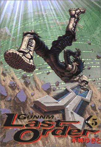 銃夢 Last Order 5 (ヤングジャンプコミックス)の詳細を見る