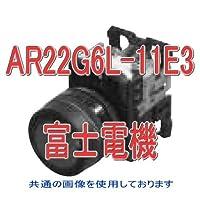 富士電機 AR22G6L-11E3W 丸フレームフルガード形照光押しボタンスイッチ (白熱) オルタネイト AC/DC24V (1a1b) (乳白) NN