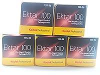 5Rolls KodakプロフェッショナルEktar ISO 100–135–36–COLOUR負印刷Film