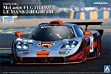 青島文化教材社 1/24 スーパーカーシリーズ No.19 マクラーレン F1 GTR 1997 ルマン24時間 ガルフ #41 プラモデル