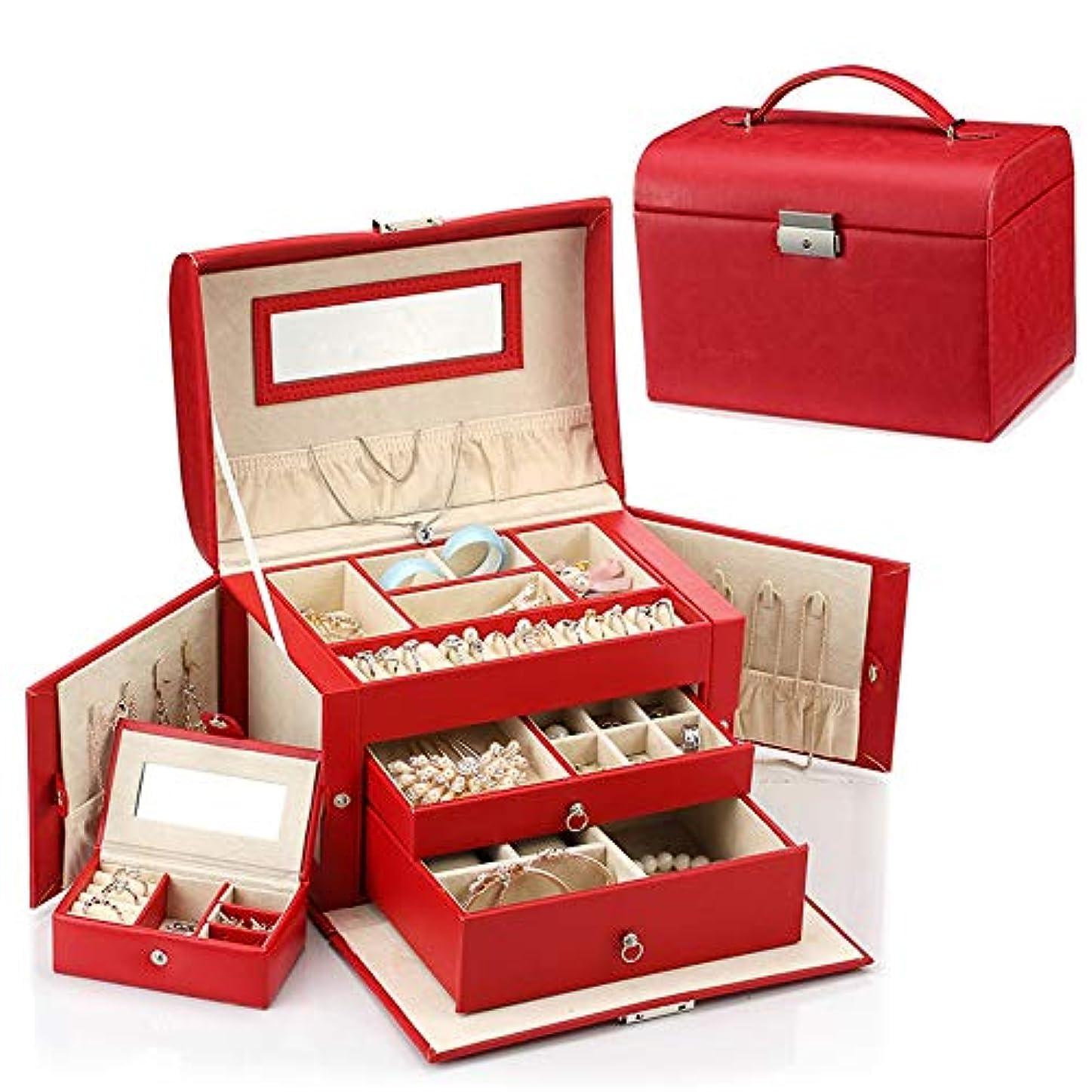 ベーシック父方のアボート特大スペース収納ビューティーボックス ジュエリーボックス、イミテーションレザーミディアムジュエリー収納ボックス、ポータブル、ロックレディレトロギフト - マルチカラーオプション 化粧品化粧台 (色 : 赤)