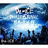 Da-iCE HALL TOUR 2016 -PHASE 5- FINAL in 日本武道館(期間限定盤)[2BLU-RAY]