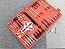 ステアリングプーラー ハーモニックバランサープーラーセット SST 特殊 脱着工具 46点セット