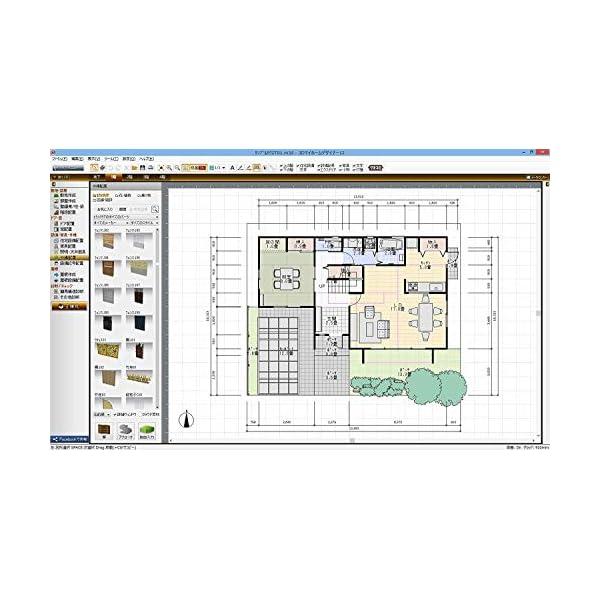 3Dマイホームデザイナー12 グラフィックパックの紹介画像11
