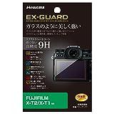 HAKUBA デジタルカメラ液晶保護フィルム EX-GUARD FUJIFILM X-T2/X-T1専用 EXGF-FXT2