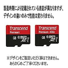 【Amazon.co.jp限定】Transcend microSDHCカード 16GB Class10 UHS-I対応 Nintendo Switch/3DS 動作確認済 TS16GUSDU1PE (FFP)