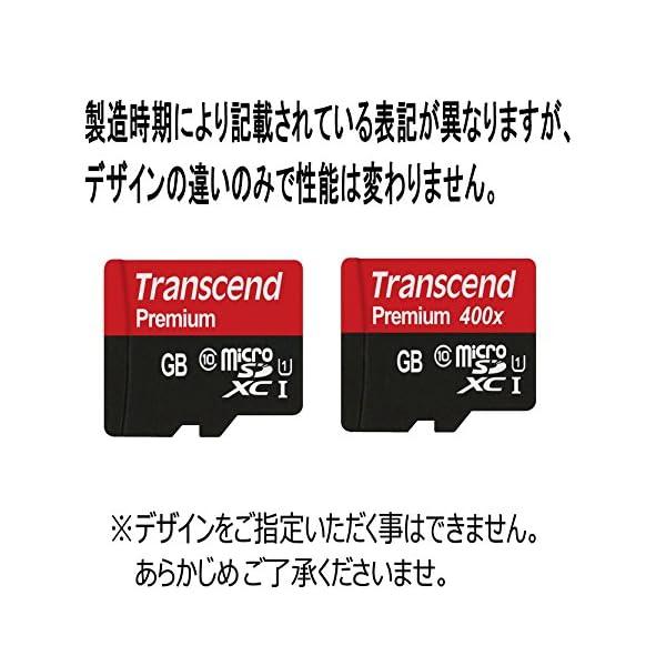 【Amazon.co.jp限定】Transce...の紹介画像2