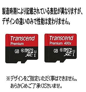 【Amazon.co.jp限定】Transcend microSDHCカード 32GB Class10 UHS-I対応 Nintendo Switch/3DS 動作確認済 TS32GUSDU1PE (FFP)