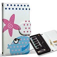 スマコレ ploom TECH プルームテック 専用 レザーケース 手帳型 タバコ ケース カバー 合皮 ケース カバー 収納 プルームケース デザイン 革 ラブリー キャラクター カラフル 004083