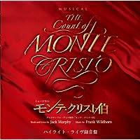 ミュージカル『モンテ・クリスト伯』ハイライト・ライブ録音盤CD