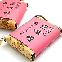角屋味噌 伊勢の豆味噌(竹皮包み)