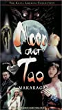 Moon Over Tao [VHS] [Import]