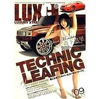 LUXG (ラグジュアリー エクストリーム グランド) 2008年 09月号 [雑誌]