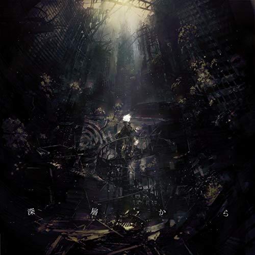 眩暈SIREN【紫陽花】MVの内容を徹底解説!廃墟は紫陽花でいっぱい?退廃的な世界に迷い込んでみようの画像