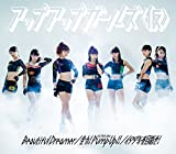 Beautiful Dreamer/全力!Pump Up!!-ULTRA Mix-/イタダキを目指せ!