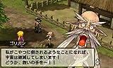 カルドセプト - 3DS 画像