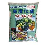 三菱商事アグリサービス(MAC)  三菱高度化成肥料 5kg