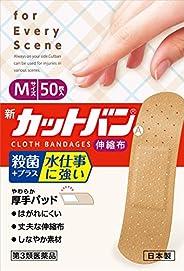 【第3類医薬品】新カットバン.A 伸縮布 Mサイズ 50枚