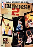NBAストリートシリーズ/ダンク! Vol.2 特別版 [DVD] 画像